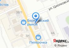 Компания «ШИРОКо» на карте