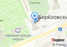 Компания «Кировский» на карте
