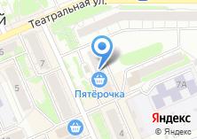 Компания «Минимаркет печатной продукции» на карте