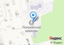 Компания «Храм во имя Покрова Пресвятой Богородицы» на карте