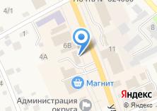 Компания «Миг» на карте