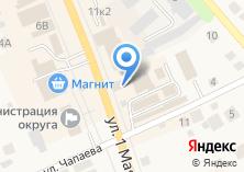Компания «Арамильские вести» на карте