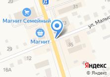 Компания «Печать66.РУ» на карте