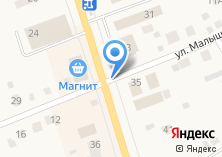 Компания «ИскраУралТЕЛ-Софт» на карте
