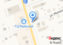 Компания «Autoguts» на карте