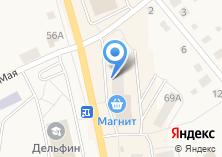 Компания «Строящийся жилой дом по ул. 1 мая (г. Арамиль)» на карте