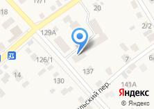 Компания «Строящийся жилой дом по ул. Ленина (г. Арамиль)» на карте