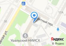 Компания «Уральский научно-исследовательский ветеринарный институт» на карте
