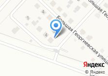 Компания «Георгиевские дачи» на карте
