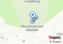 Компания «Флагманъ» на карте