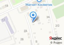 Компания «ООО «Мастер Трак Сервис»» на карте