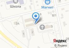 Компания «Иремель» на карте