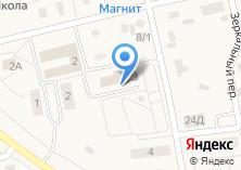 Компания «Почтовое отделение №512» на карте