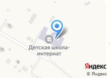 Компания «Школа-интернат пос. Есаульский» на карте
