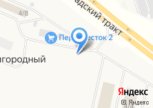 Компания «ЦЕДРУМ» на карте