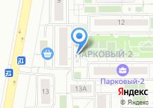Компания «Парковый-2» на карте