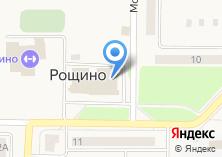 Компания «Копи-центр» на карте