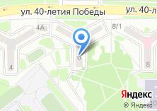 Компания «d`Sant» на карте