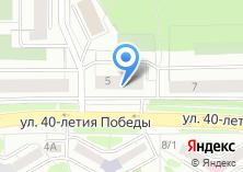 Компания «Строящийся жилой дом по ул. 40 лет Победы» на карте