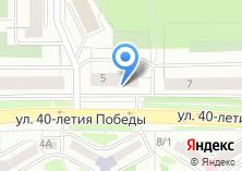 Компания «CONTA» на карте