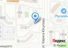 Компания «Агентство регистрации товарных знаков» на карте