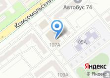 Компания «Строящееся административное здание по ул. Комсомольский проспект» на карте
