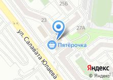 Компания «Спом» на карте