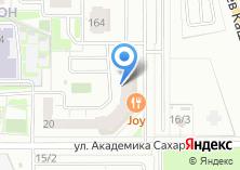 Компания «Строящийся жилой дом по ул. Академика Сахарова» на карте