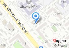 Компания «Диспетчерская по ремонту лифтов» на карте
