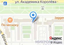 Компания «Сайты74» на карте