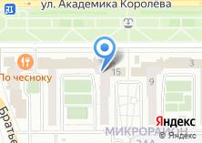 Компания «Плеяды» на карте