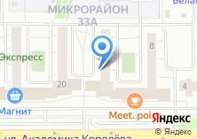 Компания «Электроснаб» на карте