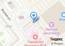 Компания «Автовижен» на карте
