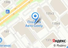 Компания «Чешский дом» на карте
