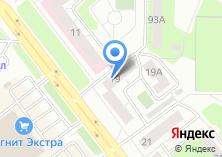 Компания «ШКОЛА ТАНЦЕВ В РИТМЕ ЧЕ» на карте