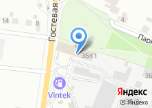 Компания «ВизитАвто» на карте
