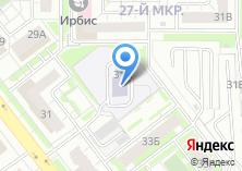 Компания «Детский сад №17 Семицветик» на карте