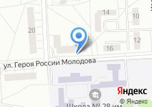 Компания «Почтовое отделение №15» на карте