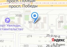 Компания «Уральский Климат» на карте
