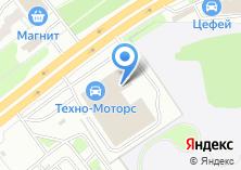 Компания «Техно-Моторс» на карте