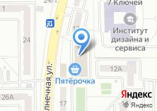 Компания «АвтоПерспектива» на карте