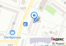 Компания «ЮУСК» на карте