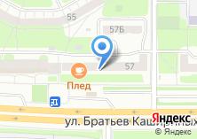 Компания «Мистер Гав» на карте