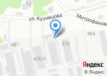 Компания «Каскад-ТМ» на карте