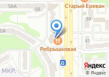 Компания «Оферент» на карте