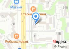 Компания «Серноводская» на карте