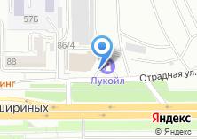Компания «АЗС Лукойл Калининский район» на карте