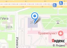 Компания «Областная клиническая больница №3» на карте