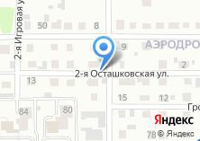 Компания «Авиком» на карте