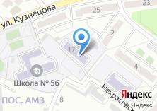 Компания «Детский сад №371» на карте